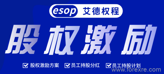 艾德权程ESOP:借助股权激励的东风教育行业怎样提升企业的竞争力?