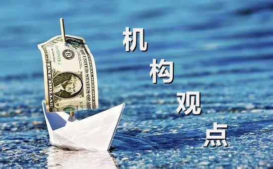 兴业投资:鹰派声中市场情绪改善 避险资产齐跌