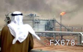 """国际油价跌近2%,OPEC+放松减产,沙特对买家""""不客气"""""""